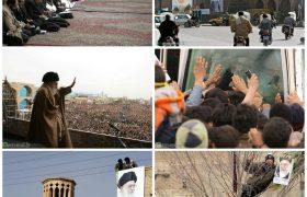 سفر رهبری انقلاب به یزد