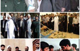 سالگرد شهادت شهید محمدعلی الله دادی