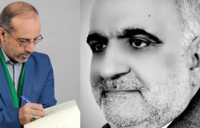 پیام تسلیت دکتر میرمحمدی در پی درگذشت مرحوم حاج حبیب برزگری