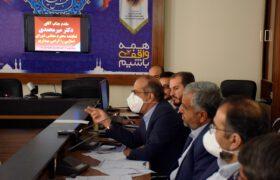 جلسه مسئولین شهرستان های تفت و میبد با مدیر کل اوقاف و امور خیریه برگزار شد