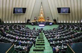 ناظرین کمیسیون بهداشت در شوراها، مجامع و هیاتها انتخاب شدند