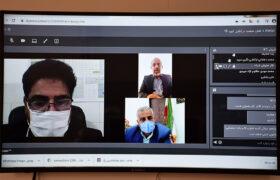 جلسه مجازی نقش صنعت در کنترل بیماری کرونا برگزار شد