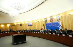 اولین جلسه کمیسیون تلفیق بودجه ۱۴۰۰ برگزار شد
