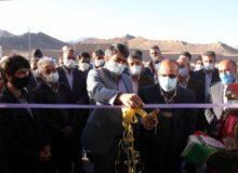 افتتاح پروژه های عمرانی در شهرستان تفت + تصاویر