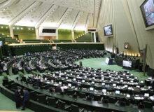 تصویب پیشنهاد دکتر میرمحمدی در خصوص ضمانت وام اقشار محروم