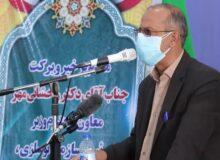 افتتاحیه مدرسه حاج غلامرضا زارعشاهی میبد+ فیلم