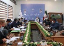 بررسی برخی از مصوبات جلسه شورای برنامه ریزی و توسعه استان در تفت+ فیلم